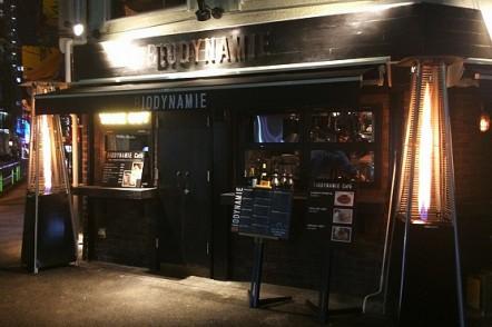 BIODYNAMIE神保町店